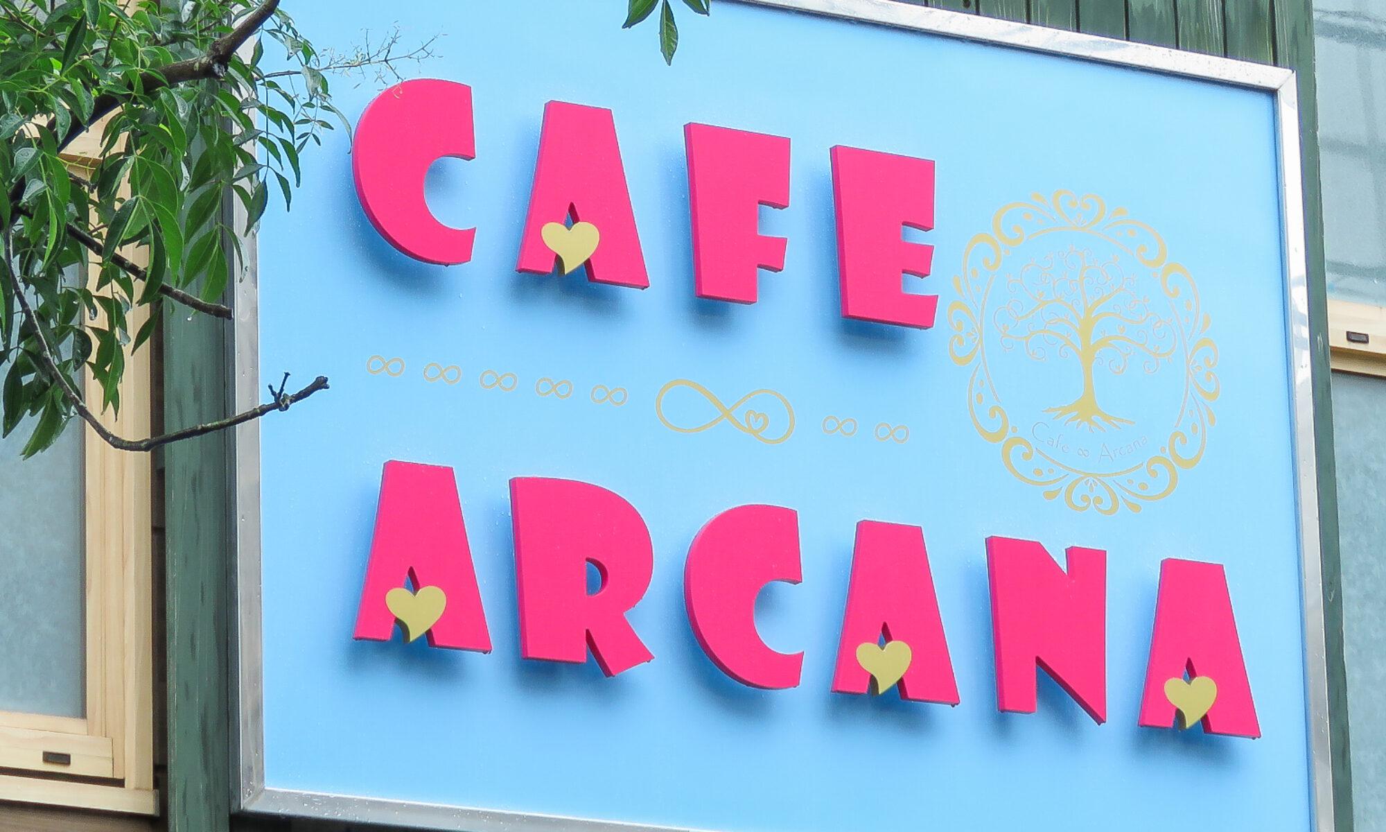 CAFE∞ARCANA
